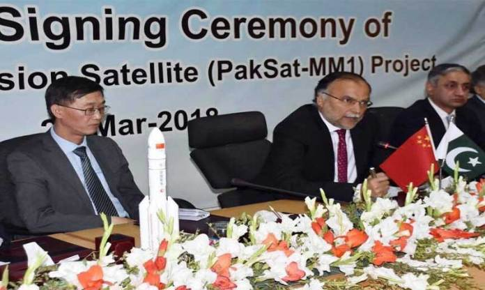 Pakistan, China sign contract of Pakistan Multi-Mission Satellite