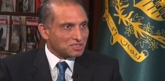 Pakistan-US co-operation helped in defeating terrorism, extremism: Aizaz