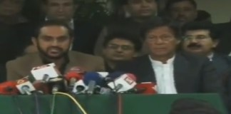 Imran reiterates to support Balochistan's candidate as Senate Chairman