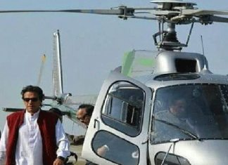 Imran Khan to appear before NAB in helicopter use case