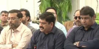 MQM-P MNA Muzammil Qureshi joins PSP