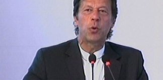 Imran likely to skip budget meeting in Parliament: Reports
