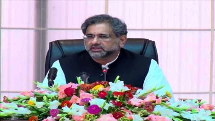 PM convenes NSC meeting to discuss country's security situation