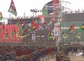 PPP all set to hold public gathering in Karachi today
