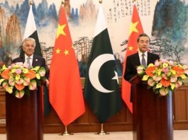 Pakistan, China agree to strengthen bilateral cooperation