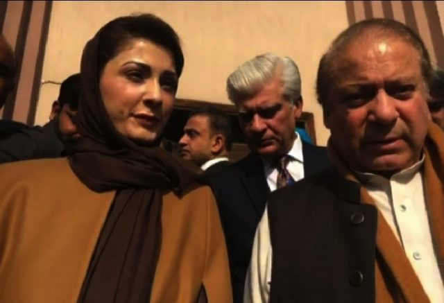 Nawaz, Maryam fail to appear in accountability court for hearing corruption case