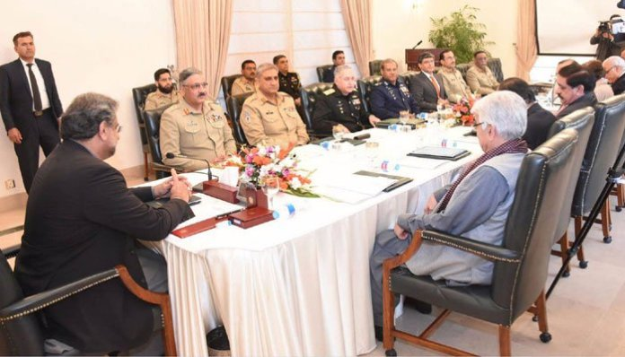 PM chairing NSC meeting to discuss security issues, Kashmir situation
