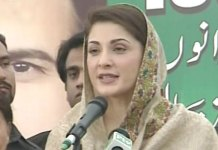 CJP will be responsible if anything happens to Nawaz: Maryam