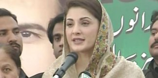 Maryam vows to play role for justice for Nawaz Sharif