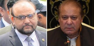 Wajid Zia records statement in Al-Azizia reference against Sharif family