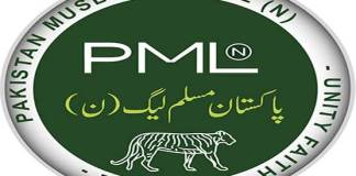 PML-N receives another blow as its MPA Zia-ur-Rehman disqualified