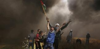 Four Palestinians dead in Gaza explosion: health ministry
