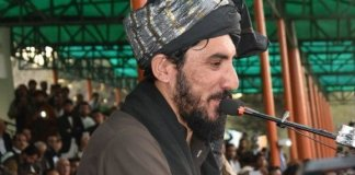 PTM announces to hold public rally in Lahore at all costs