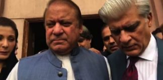 NAB Investigation Officer testifies Nawaz is beneficiary owner of Nelson and Nescol