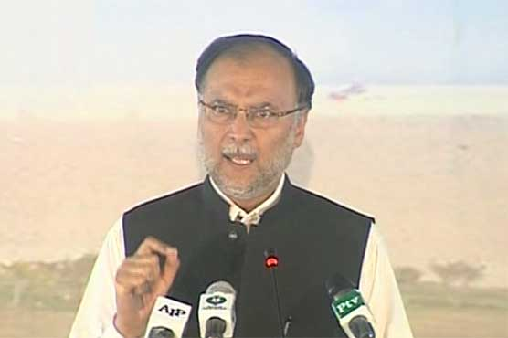 NAB summons Ahsan Iqbal in Narowal Sports City corruption case