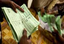 ECP decides not to publish additional ballot papers