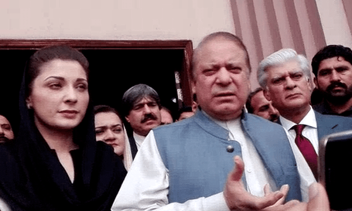 PML-N not responsible for current energy crisis: Nawaz Sharif