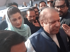 Nawaz Sharif recording statement in Avenfield reference
