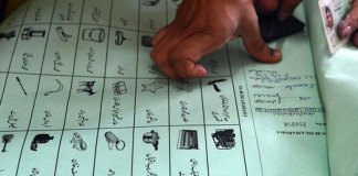 ECP rejects petitions seeking delay in general elections