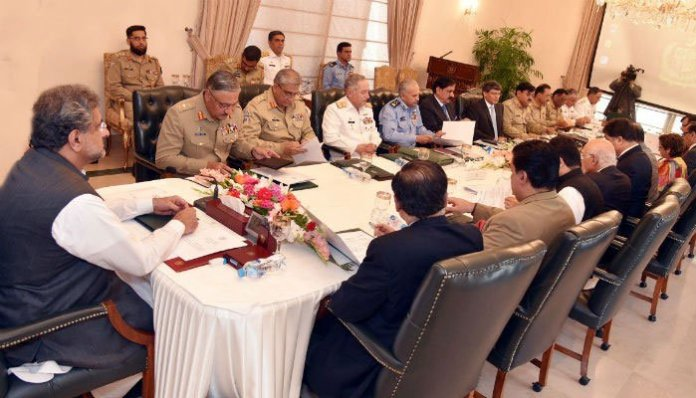 PM chairs meeting of National Security Committee
