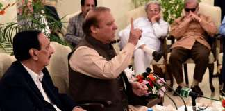 PML-N decides to take legal action against Chairman NAB