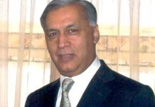NAB files reference against former premier Shaukat Aziz