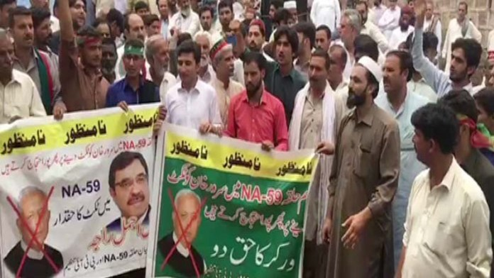 Party tickets: PTI workers protest in Bani Gala on third day