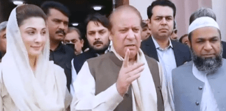 Accountability court to seek third extension to conclude Sharifs' trial
