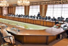 PM appreciates Khyber Pakhtunkhwa judicial academy's performance
