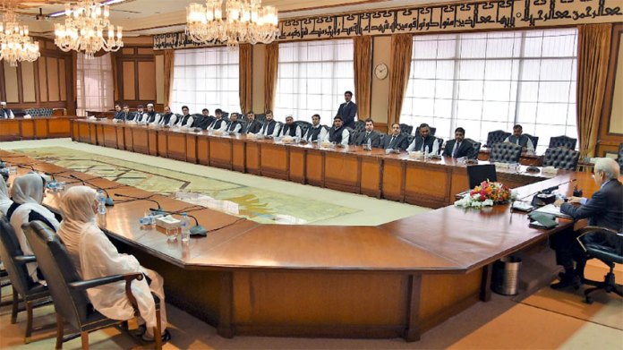 PM appreciates Khyber Pakhtunkhwa judicial academy's performance