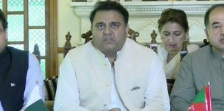 PML-N, Hussain Haqqani behind Reham Khan's book: Fawad Chaudhry