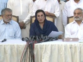 Zulfiqar Mirza, Fehmida Mirza joins Grand Democratic Alliance (GDA)