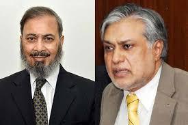 Court reserves verdict on NBP president's acquittal plea in Dar's assets case
