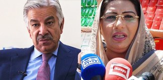 Appellate tribunal allows Khawaja Asif, Ashiq Awan to contest elections