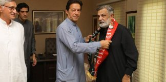 Former MQM-P lawmaker Rashid Godil meet Imran Khan, joins PTI