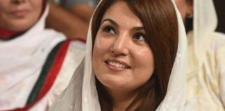 Court restrain Reham Khan from launching book