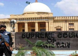 SC bars banking court from issuing verdict in money laundering case