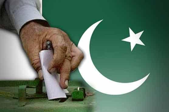 PTI's Sardah Muhammad Khan Leghari wins NA-192 election