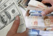 Dollar shots to record high of Rs 130.10 in interbank market
