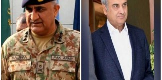 PM Mulk, COAS Bajwa arrives in Peshawar