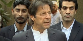 ATC exempts Imran, others from appearance in PTV, Parliament attacks cases