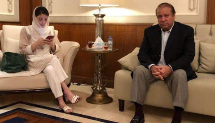 Nawaz, Maryam depart for Lahore