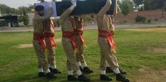 Siraj Raisani's funeral prayer offered in Quetta