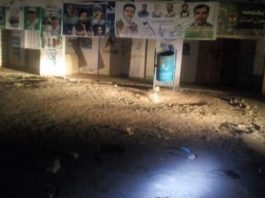 BAP candidate among 20 injured in blast at election office in Dalbadin