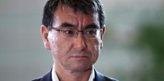 Japan expresses solidarity with Pakistan in wake of terror attacks