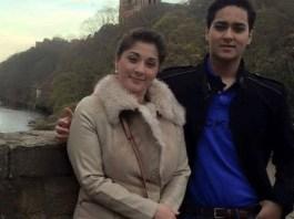 Maryam's son Junaid Safdar arrives in Lahore, to go to Adiala Jail
