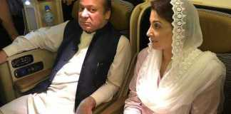 Maryam meets Nawaz at Kot Lakhpat Jail, discuss political situation