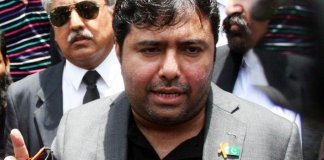 Court sentences Shoaib Sheikh to 7 years in prison in Axact degrees scam