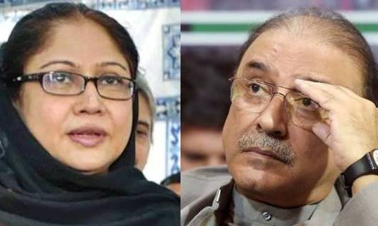 FIA declares Zardari, Faryal Talpur absconders in money laundering case