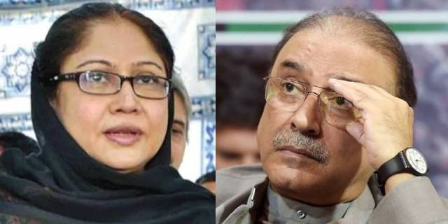 Zardari, Talpur's remand extended till Oct 22 in fake accounts case
